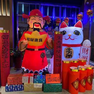 台湾の火鍋料理の具材は全部種類食べ切れる人はいないと思う