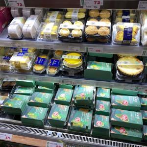 スーパーで買える人気の抹茶のロールケーキ