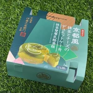 台湾季節限定の宇治茶伊藤久右衛門京都とのコラボケーキ