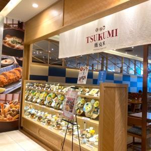 いつまでできるかなぁ TSUKUMIでお蕎麦のランチ 微風 信義