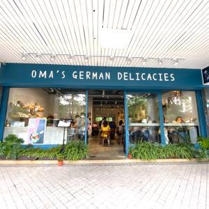 [欧嬤徳式美食 哥徳店]ドイツパン屋さんのカフェでランチ