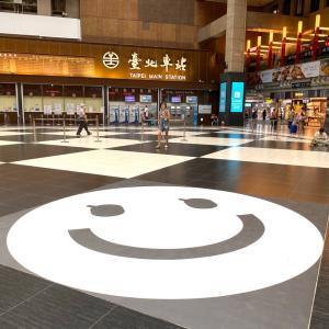 台北駅のフロアーにスマイルマークが!