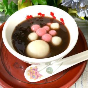 おうち晩御飯のデザートに紅豆湯と湯圓