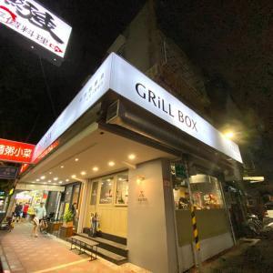 台湾人に人気のお弁当屋さん グリルボックス