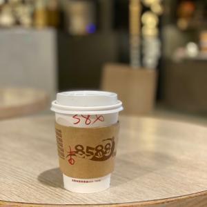 台湾産の香り高いレアコーヒー[古坑咖啡]