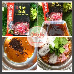 海底撈の麻辣火鍋スープ