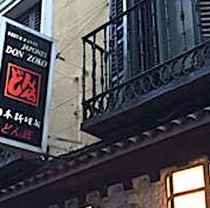 Madrid マドリード / Ruedos con historia: Las Ventas - Telemadrid / 文芸誌 / Peligrosamente juntos 夜霧のマンハッタン Legal Eagles 西語字幕付き