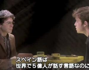 TOSHIMA Yasumasa murió 戸嶋靖昌歿 (2006) /toros desde Ávila 闘牛生中継 / Les traducteurs (2019) 9人の翻訳家 囚われたベストセラー (mucho español) / traductor - traidor / The Nobel Prize