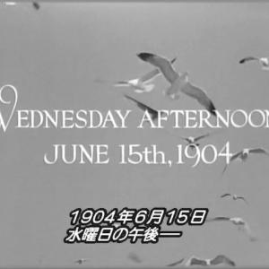 15 de junio - Manhattan Melodrama 男の世界 June 15th, 1904 (El enemigo público número uno 1934) / (las niñas bien) / Mijaíl Bajtín バフチン、生涯を語る / clase de español