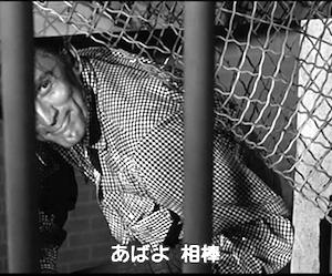 Adiós amigo (Lonely Are the Brave 脱獄 1962 Los valientes andan solos) / (En la torre de Babel de la utopía soviética) / toros para hoy 本日の闘牛生中継予定 / Faena grande de El Juli (Granada)