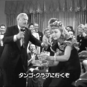 La pasión ciega (They Drive by Night) 1940 夜までドライブ tango club タンゴ・クラブ / toros para hoy 本日の闘牛開催予定