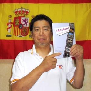 a yahoo (Kismet 1944) ¿野暮天? un palurdo / (inane) / shoddy / Tendido Cero / toros desde Madridejos 本日の闘牛中継 / Ancha es Castilla-La Mancha - Madridejos. / ¡OLÉ MI TORERO! (pasodoble)