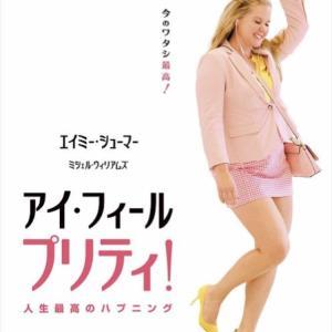 すべての女性に見てほしい最高の映画✨