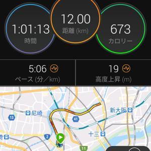 京都へランチと紅葉、の前に走って~ヘアセット