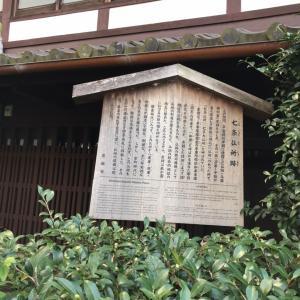 京都七条界隈養源院から豊国神社