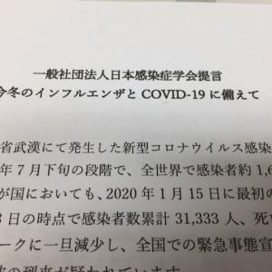 COVID-19とインフルエンザ
