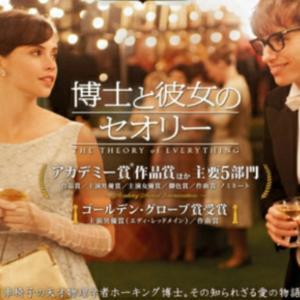 七夕✩.*˚ホーキング&SF映画を見て