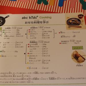小ミイのお料理教室
