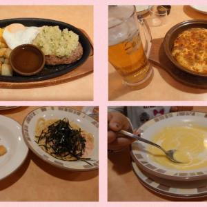 昨日のご飯♡