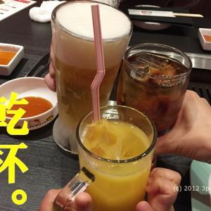 横浜「焼肉ぽんが」で家族3人・焼肉新年会♡