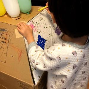 【育児】4歳の息子のダンボールハウス