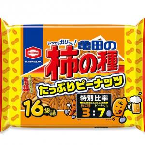 好きすぎて株主!柿ピーは亀田製菓が一番美味い。