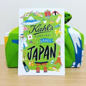 ☆今だけの数量限定☆ キールズ/Kiehl's Loves JAPAN 限定エディション発売!
