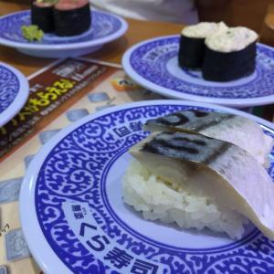 【木更津】アウトレット以外も楽しめますね!「くら寿司」「東京靴流通センター」「カインズ」