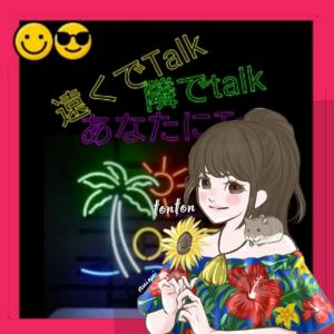 ■ただいまRadiotalk【天下一武talker2】開催中
