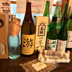 23(土)は❗️雲海の合宿‼️日本酒飲み干す会もあり❗️