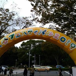 くみんの広場