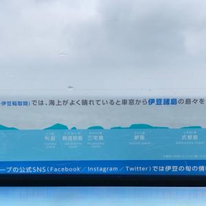 台風   見えるはずの伊豆諸島