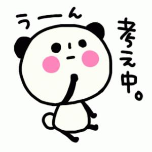 長春堂ダイエットQ&A