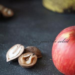 クルミと林檎