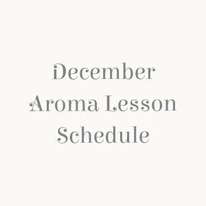 12月のアロマレッスン スケジュール