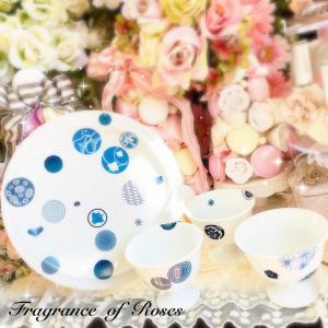 丸紋(ブルー)で盃(さかずき)セット♪お料理が美味しく映えるブルーの食器も人気です。