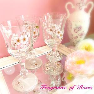 ガラスのスリジェで、限定ワイングラスと…本日のご相席は♪