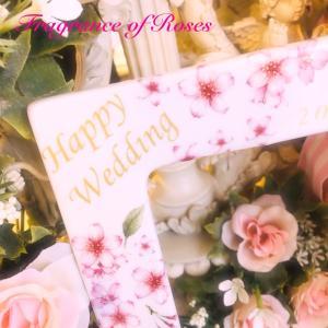 ウェディングのお二人へ世界にひとつのプレゼント…メッセージ&新郎新婦のお名前入りフォトフレーム♪