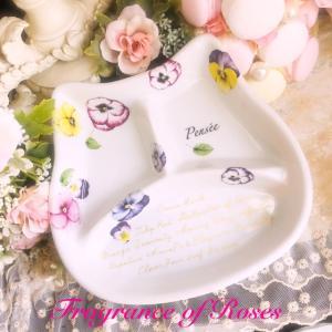 ご家族で過ごす週末もカフェ風の食卓…パンジーと花言葉でおしゃれネコちゃんランチプレート♪