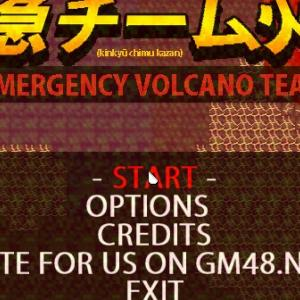 緊急チーム火山 EMERGENCY VOLCANO TEAM