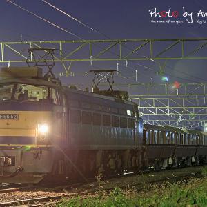 2013/11/23 西濃鉄道 5782レ