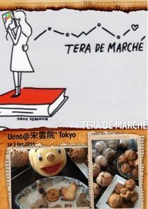 TERA DE MARCHÉに参加します♪