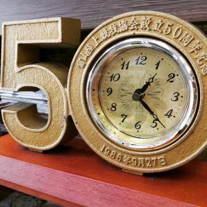 祖父の頃からのお得意様♪記念置き時計修理\(^-^)/