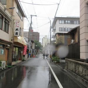 第685回 高瀬川沿いの商店街~正面通東から西~その6