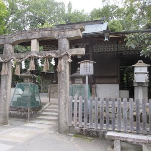 第697回 宗像神社から旧九条邸へ