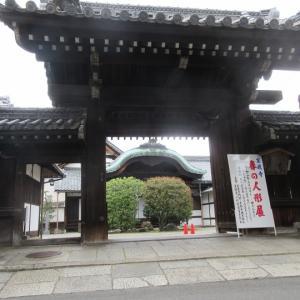 第738回 宝鏡寺ふたたび~上京桜散策~その8