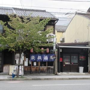 京茶花 七条新町店