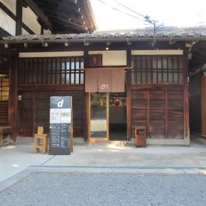 D食堂 京都店