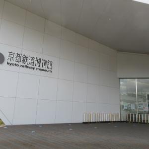 第755回 京都鉄道博物館へ~梅小路紅葉散策~その1