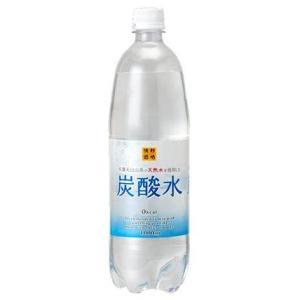 レモン水ダイエット